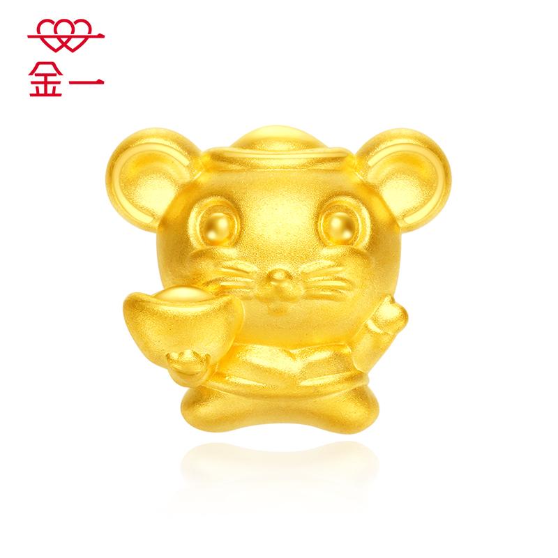 金一 足金3D硬金精靈鼠路路通吊墜男女寶寶通用(定價)