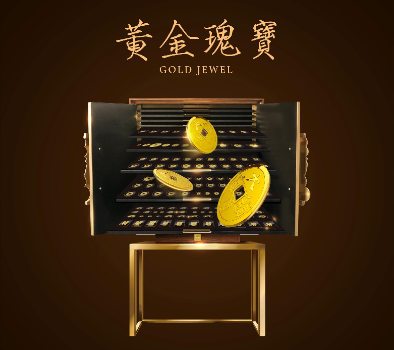金一文化匠心铸造多种黄金投资优品 助力消费者资产稳健增长