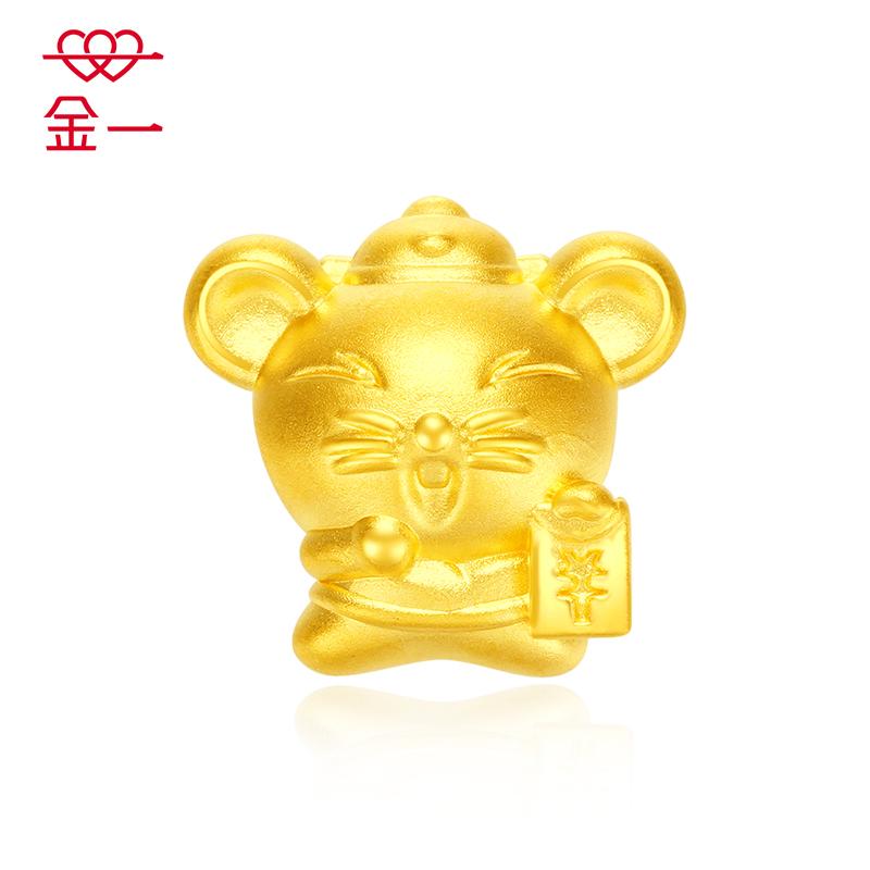 金一足金3D硬金狀元鼠吊墜路路通男女通用(定價)