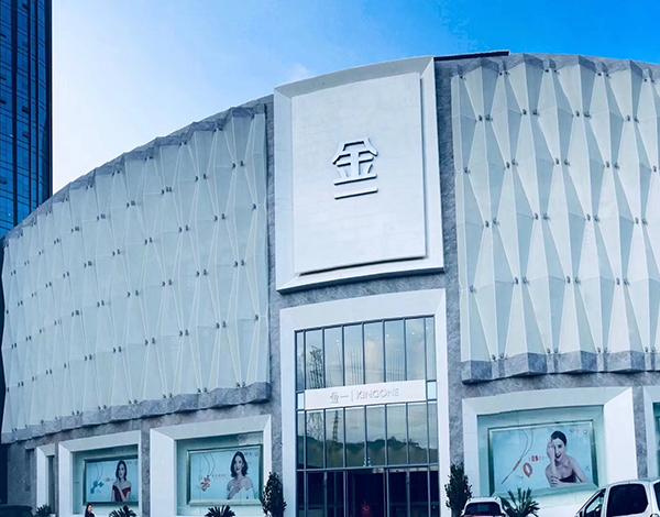 金一文化再度榮膺深圳連鎖經營50強、深圳連鎖品牌專賣30強